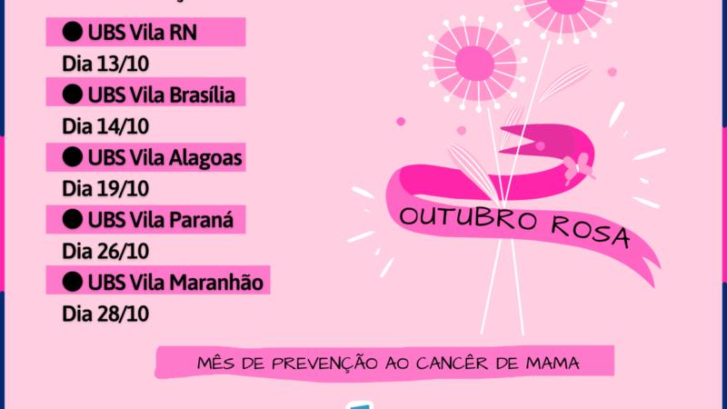 """Prefeitura de Serra do Mel realizará ações da campanha """"Outubro Rosa"""""""
